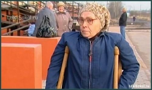 Ливанская Светлана Дмитриевна