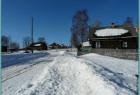 Село Грибцово
