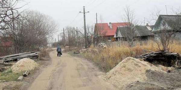Улица Дектярева