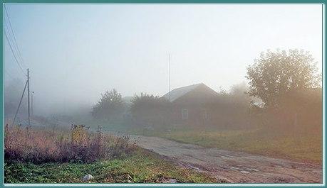 Поселок Красномайский