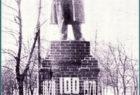 Памятник В. И. Ленину в ЛДК