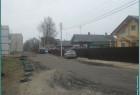 Улица Транспортная