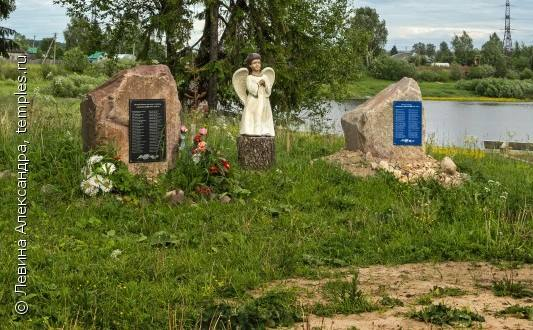 сооружен Мемориал воинам-участникам Великой отечественной войны
