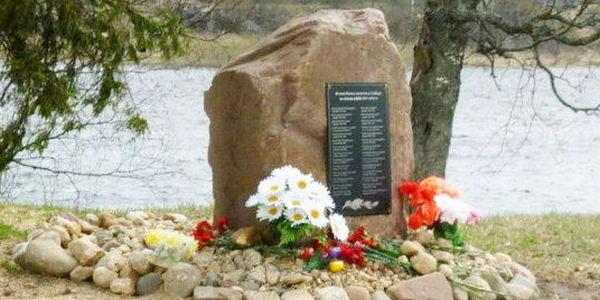 Мемориал в память погибших погибших в годы ВОВ