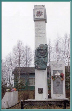 Памятник павшим землякам в годы ВОВ в селе Архангельском
