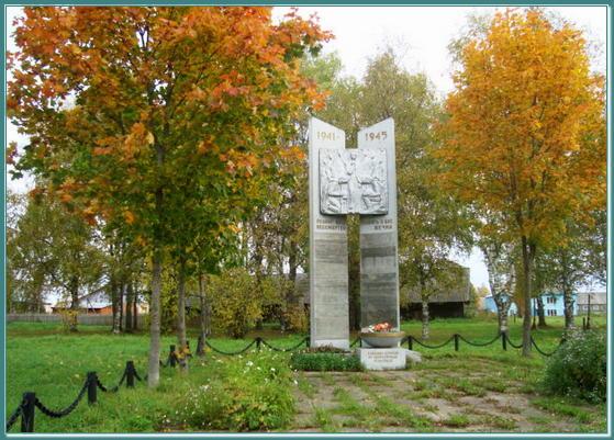 Памятник погибшим землякам, село Биряково