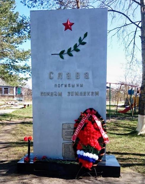 Памятник землякам погибшим в годы ВОВ