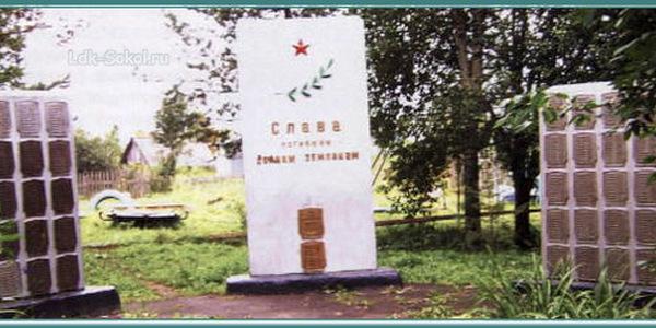 Деревня Большое село: Памятник землякам погибшим в годы ВОВ