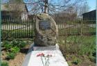 Деревня Замошье: Памятный камень генералу армии Серову И. А.