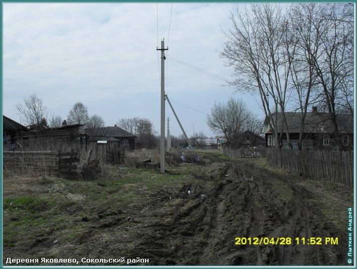 Деревня Яковлево, Сокольский район