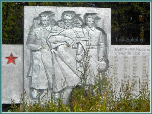 Обелиск в честь погибших земляков в годы ВОВ, деревня Литега