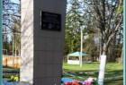 Памятник-обелиск односельчанам-защитникам Родины, д. Марковское