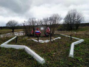 Памятный камень Герою Советского Союза, Орешкову С.Н. в Чуприно