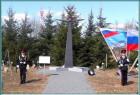 открытие памятного знака лётчикам и техникам 27-го запасного авиационного полка