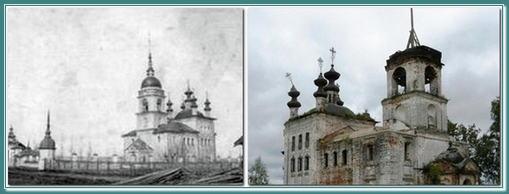 Взорванные колокола Николо-Троицкой церкви близ Чекшино
