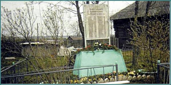 Село Великий Двор: Памятник погибшим в годы ВОВ