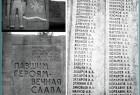 Памятник воинам-землякам, павшим за Родину, д. Чекшино