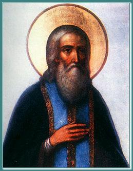 Преподобный Вассиан Тиксненский