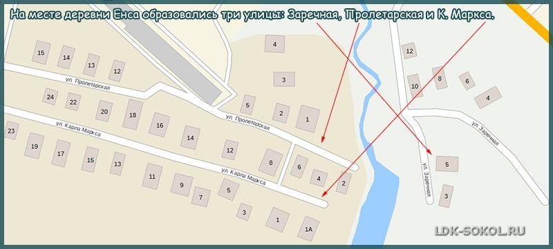 Деревня Енса - Сокольский район