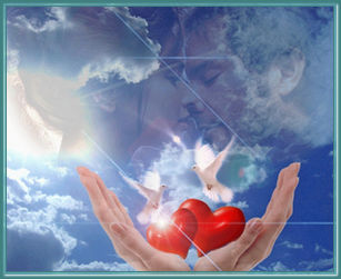 Открывайте души и сердца