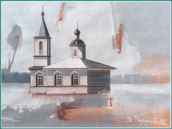 Часовня Александра Невского д. Угол