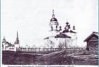 Николо-Троицкая Двиницкая церковь в Чекшино