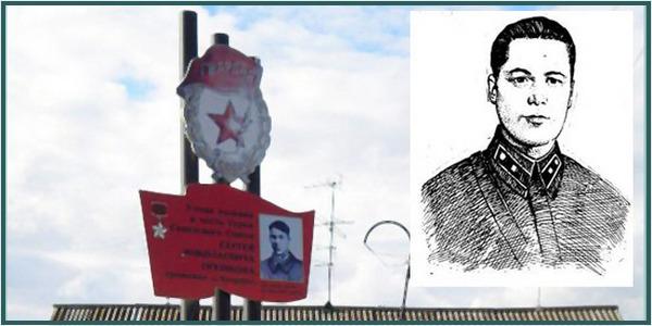 Стела Герою Советского Союза С. Н. Орешкову, г. Кадников