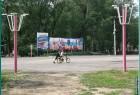 город Сокол - мой город летом
