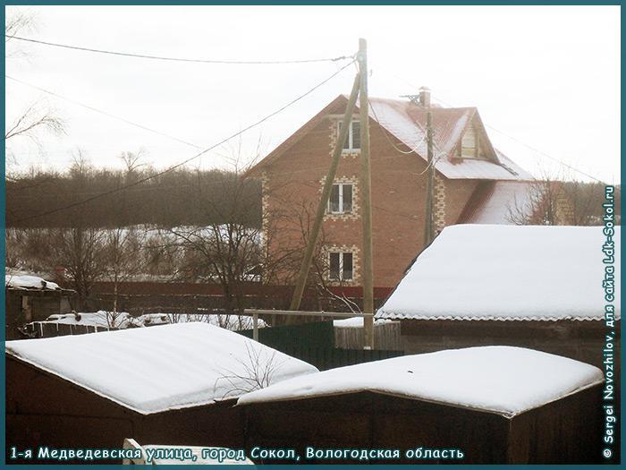 1-я Медведевская улица в городе Сокол