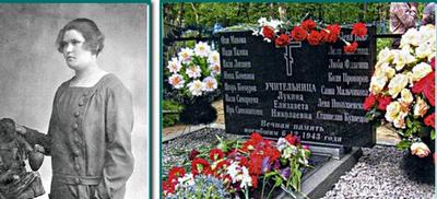 Памятная доска на братской могиле