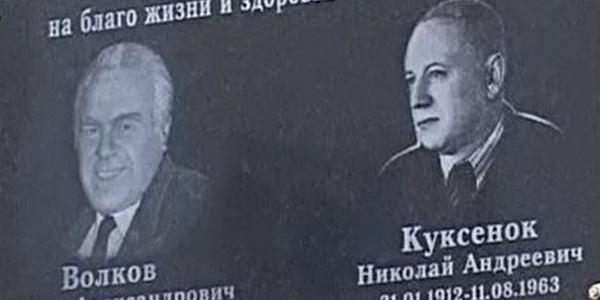 В память о выдающихся врачах Сокольского района
