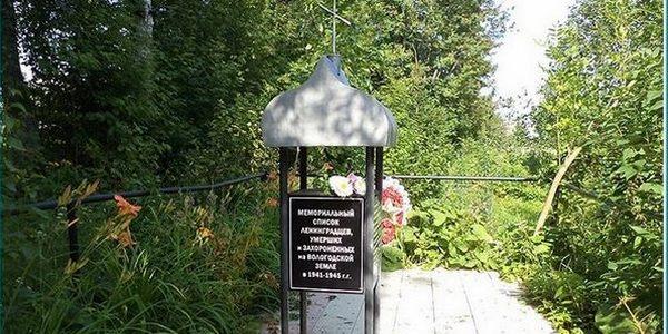 Стела на месте захоронения ленинградцев-блокадников