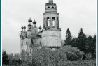 Храм Покрова Пресвятой Богородицы в Замошье