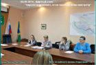 Обеспечение и защита прав инвалидов