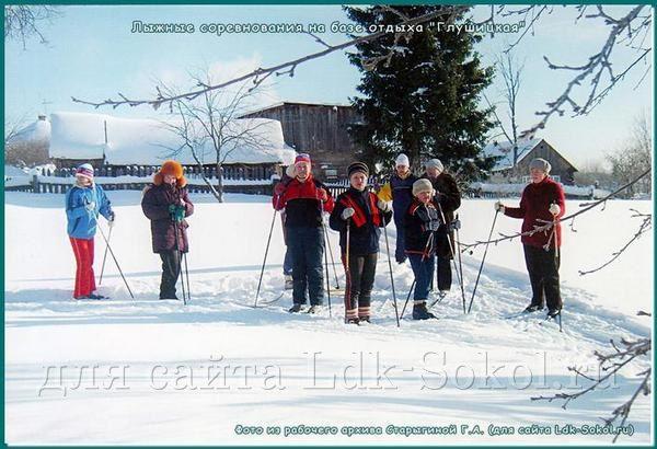 """Лыжные соревнования на базе отдыха """"Глушицкая"""""""