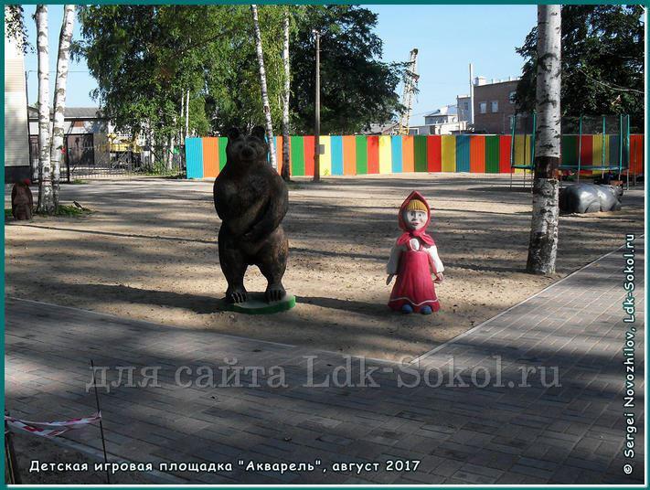 """Детская игровая площадка """"Акварель"""" в г. Соколе"""
