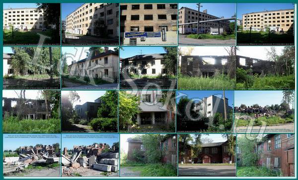 Развалины жилых домов - Опасные руины