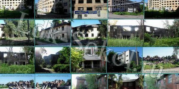 Развалины заброшенных зданий - Опасные руины