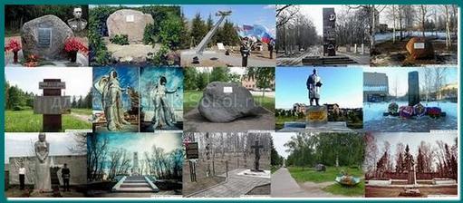 истории города Сокола и Сокольского района период: 2001 - 2010 годы.