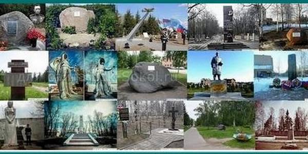 2001 — 2010 годы: История города Сокола