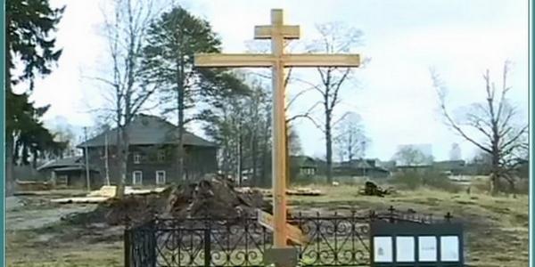 поклонный крест в деревне Слобода