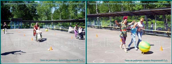 """Спортивная азбука"""" для детей-инвалидов с ПОДА"""
