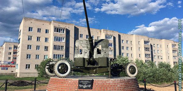 памятник героям-зенитчикам, защищавшим сокольское небо