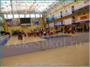 15 декабря 2012 года команда Сокольской РОО ВОИ