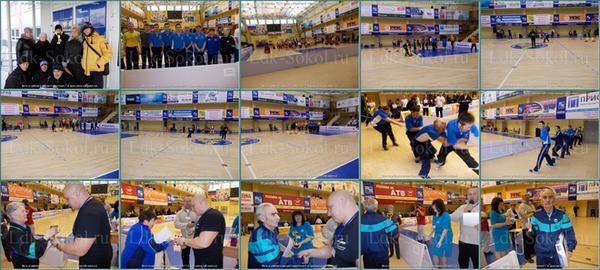 15 декабря 2012 года - Областной спортивный фестиваль