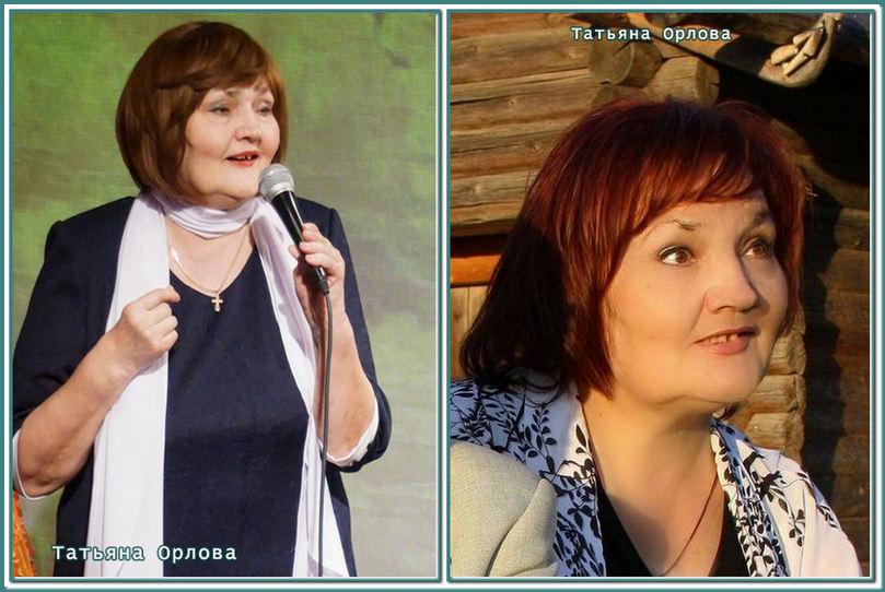 Татьяна Орлова - человек творческий