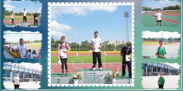 2010 год - Чемпионат России по лёгкой атлетике