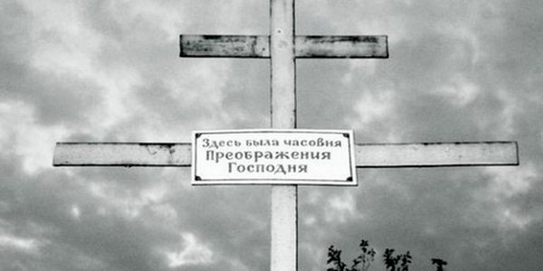 Часовня в деревне Заречье