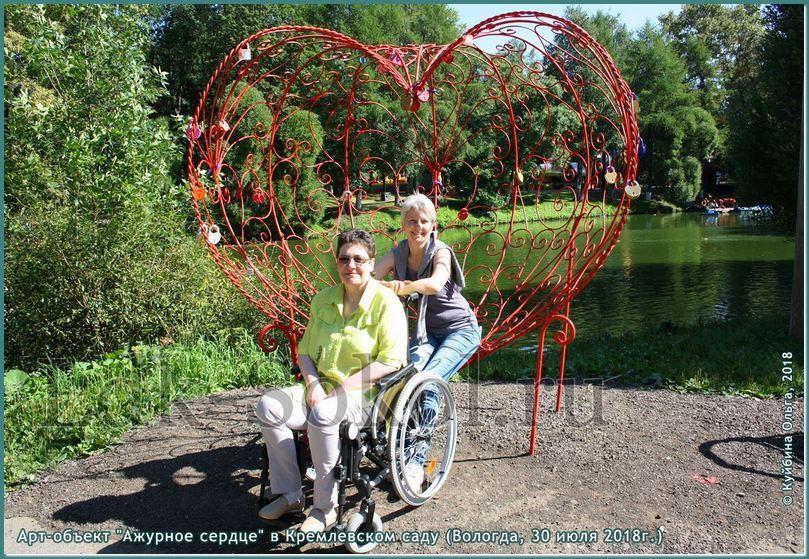 """""""Ажурное сердце"""" в парке """"Кремлевский сад"""""""