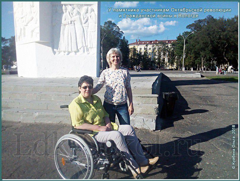 Памятник героям революции и Гражданской войны